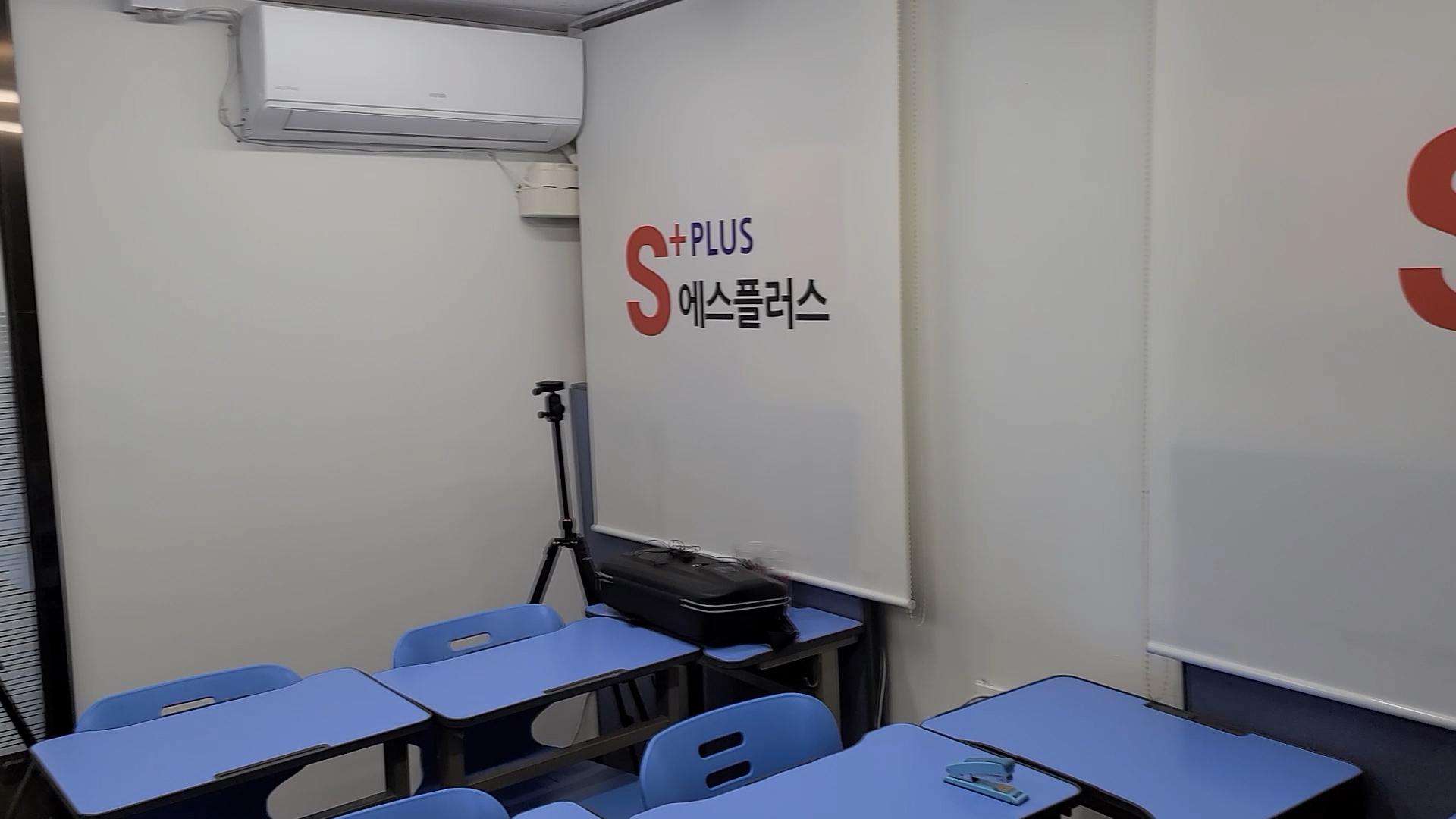 에스플러스학원 Splus Academy 비대면 온라인 완전탈바꿈.00_00_11_21.스틸 008제1강의실.jpg