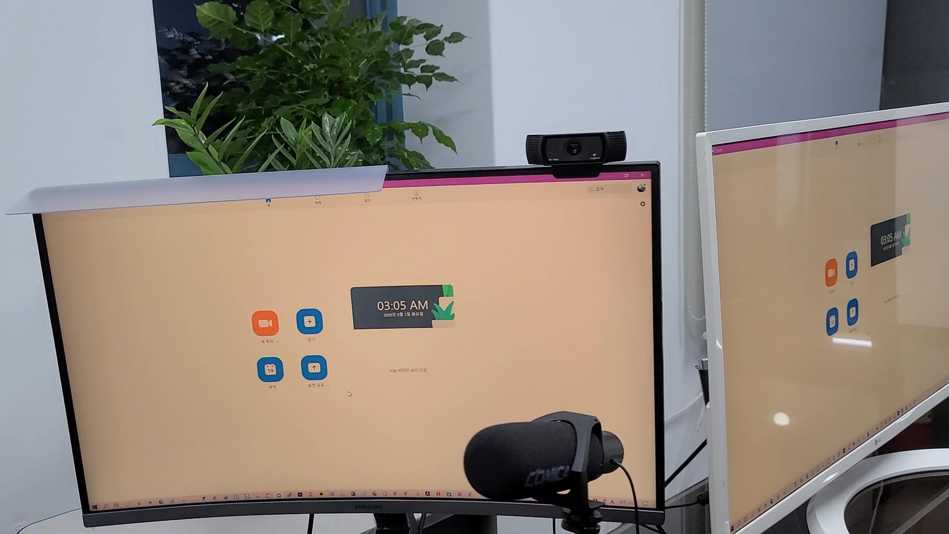 에스플러스학원 Splus Academy 비대면 온라인 완전탈바꿈.00_01_28_25.스틸 048제5강의실컴퓨터카메라.jpg