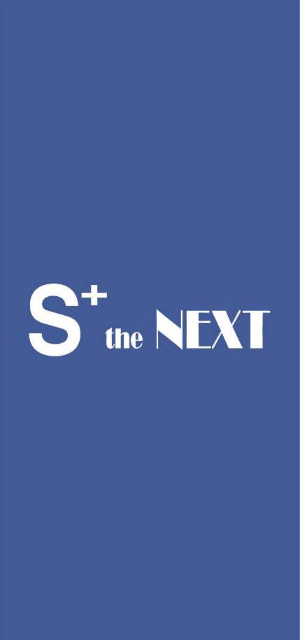 목동싸이미S+theNext 00.jpg
